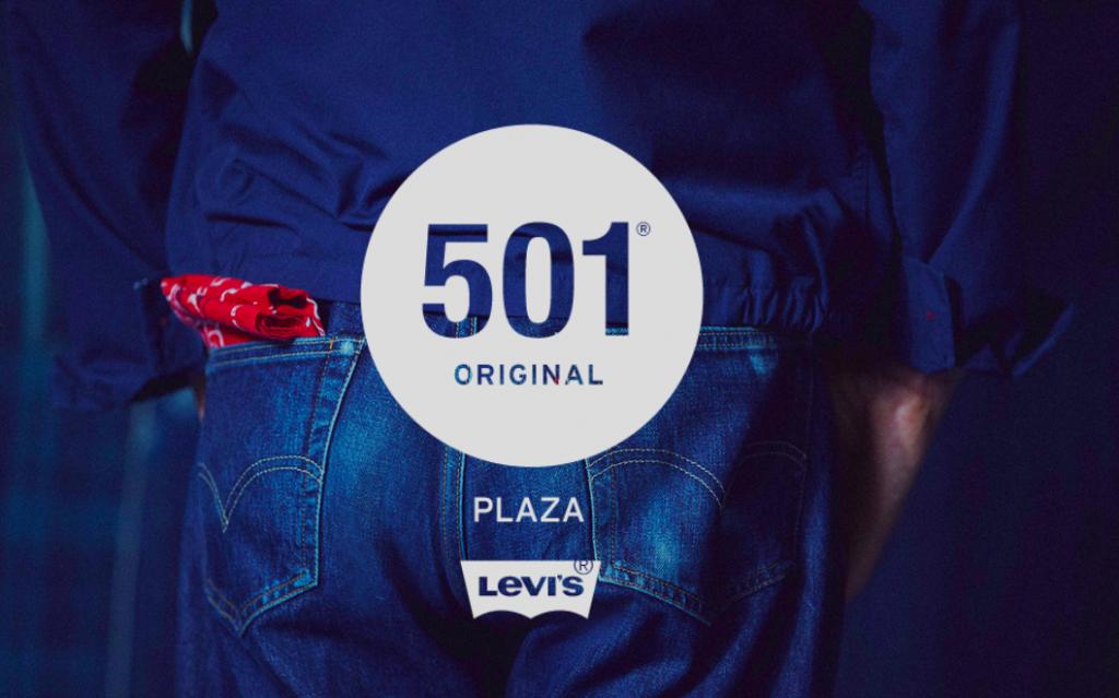 501 Original - Plaza, evento de arte en Colombia por Levi's